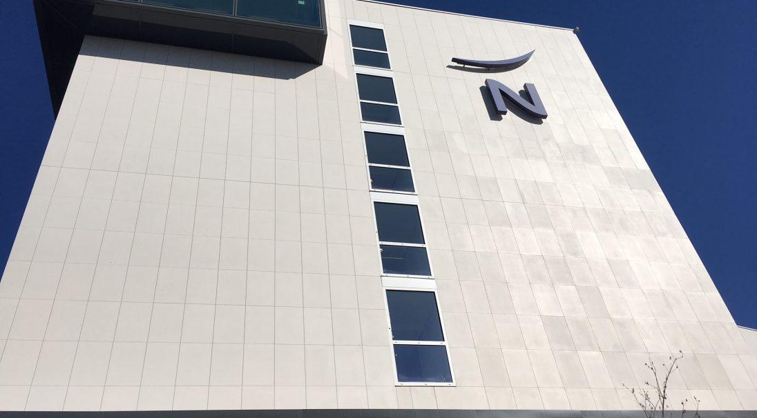 Standort: Orly (Frankreich),  Architekten: Cabinet Vigneron,  Art der Konstruktion: Neubau,  Verlegesystem: Verkleidung mit Unterkonstruktion (VmU),  Verwendetes Produkt: MATT