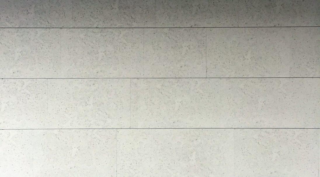 Standort: Zürich (Schweiz),  Verlegesystem: Verkleidung mit Unterkonstruktion (VmU),  Verwendetes Produkt: PERLMUTT